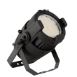 elation protron led strobe 1.1